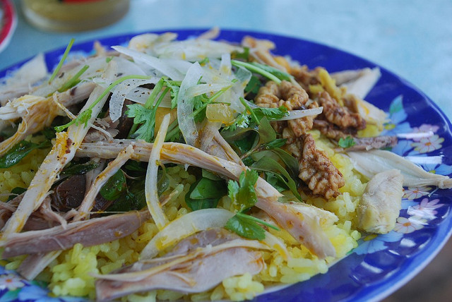 Hoi An Chicken Rice Com Ga